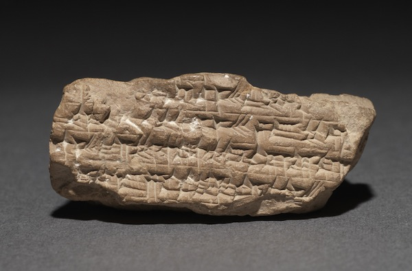 Clay cuneiform tablet fragment, 539-538 BC, Achaemenid
