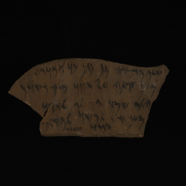 Pottery ostracon inscribed in Aramaic, c. 475 BC, Achaemenid