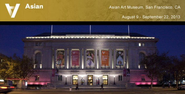 the new museums exhibit on the year of my birth This list of museums in los angeles is a list of museums located within the city of los angeles,  exhibition venue of the california institute of the arts,.