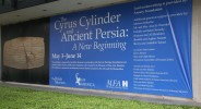 Banner outside of MFA Houston - Photo: Reza Ganji / IHF America